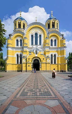 Religion in Ukraine - St Volodymyr's Cathedral in Kiev.