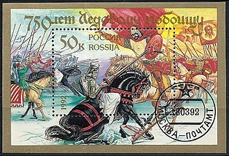 Battle on the Ice - Battle of the Ice anniversary, 750 years. Miniature sheet of Russia, 1992
