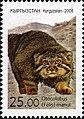 Stamp Kyrgyzstan Pallas Cat 2008.jpg