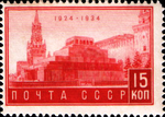 Stamp Soviet Union 1934 CPA456.png
