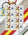 Stamp Soviet Union 1991 CPA6349Kb.jpg