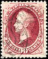 Stamp US 1879 90c Perry.jpg