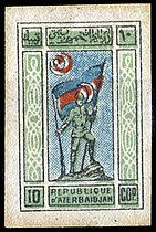 Stamp of ADR1919.jpg