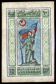 История почты и почтовых марок Азербайджана wikiwand История почты и почтовых марок Азербайджана