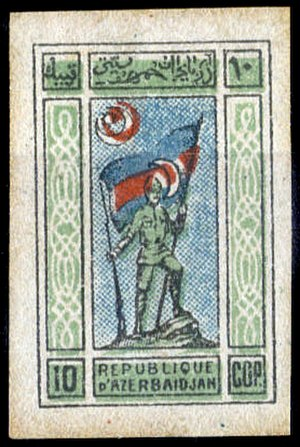 Fatali Khan Khoyski - One of ADR stamps published on Khoyski's initiative