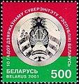 Stamp of Belarus - 2001 - Colnect 280980 - State arm of Republic Belarus.jpeg