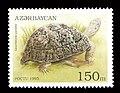 Stamps of Azerbaijan, 1995-324.jpg