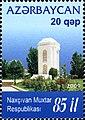 Stamps of Azerbaijan, 2009-848.jpg