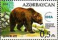 Stamps of Azerbaijan, 2014-1154.jpg
