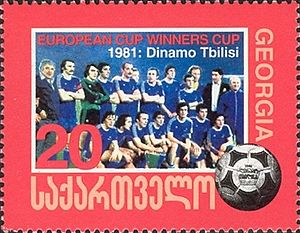 FC Dinamo Tbilisi - Dinamo Tbilisi, winner of 1981 European Cup Winners' Cup, on a Georgian stamp, 2002