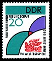 Stamps of Germany (DDR) 1962, MiNr 0903.jpg