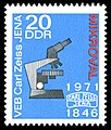 Stamps of Germany (DDR) 1971, MiNr 1715.jpg