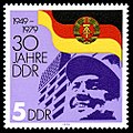 Stamps of Germany (DDR) 1979, MiNr 2458.jpg
