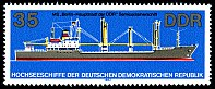 Stamps of Germany (DDR) 1982, MiNr 2714.jpg