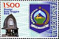 Stamps of Indonesia, 051-10.jpg