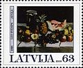 Stamps of Latvia, 2008-05.jpg