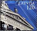 Stamps of Latvia, 2012-12.jpg