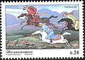 Stamps of Tajikistan, 051-02.jpg