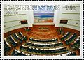 Stamps of Uzbekistan, 2006-052.jpg
