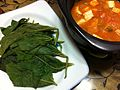 Steamed pumpkin leaves with doenjang-jjigae.jpg