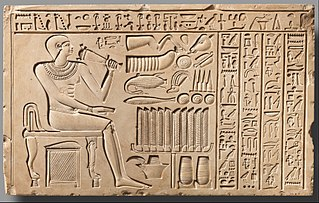 Egyptian vizier under king Mentuhotep II in the Eleventh Dynasty
