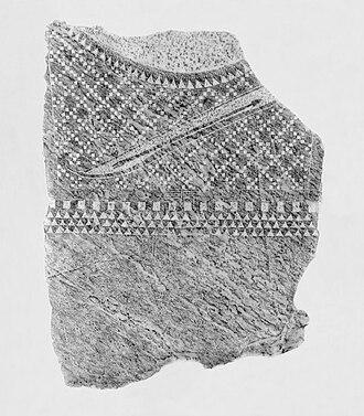 Stone rubbing - Image: Stone rubbing of anthropomorphic stele no 20, Sion, Petit Chasseur necropolis 12