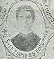 Stoyan Tonchev Bugarievo.JPG