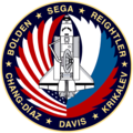 Sts-60-patch