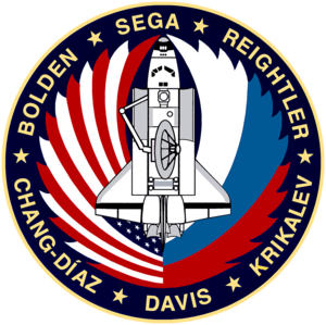 STS-60 - Image: Sts 60 patch