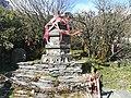 Stupa of Master Mingran Rutai, Mount Fanjing, 31 March 2020d.jpg
