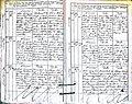 Subačiaus RKB 1827-1836 mirties metrikų knyga 038.jpg