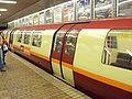 Subway train at Buchanan Street, Glasgow - DSC06203.JPG