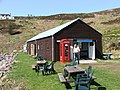 Summer Isles Post Office and tea room - geograph.org.uk - 1091064.jpg