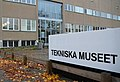 Swedish national museum of science and technology 20061026 001.jpg