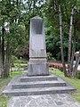 Szczawnica - obelisk Józefa Dietla.jpg