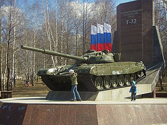 Nizhny Tagil - T-72 monument in its production place, Nizhny Tagil
