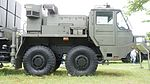 TRDI Chu-SAM(Launcher Unit,Prototype) Cabin and Engine Right Side View at JGSDF Camp Aonohara June 5, 2016.jpg