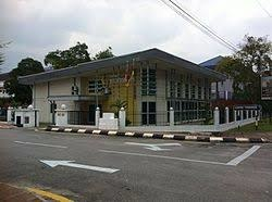 TSM Charity Dialysis Centre.jpg