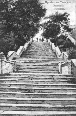 Depaldo Stairs - Image: Tagan 08