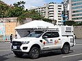 Taiwan Mobile BBF-3160 on City Hall Road 20201031a.jpg