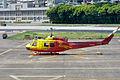 Taiwan National Airborne Service Corps UH-1H(NA-520) (5845117462).jpg