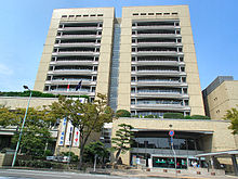 Takamatsu City Hall.jpg