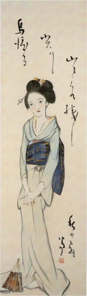 A menina que dança 304px-TakehisaYumeji-EarlySh%C5%8Dwa-Fan_in_Autumn