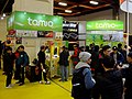 Tamio Inc. booth, Taipei IT Month 20171209.jpg