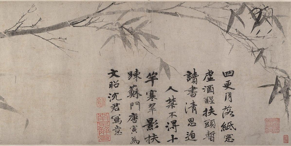 tang yin - image 9