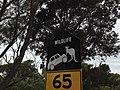 Tasmania signage.jpg