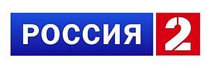 Russia-2 - Image: Telekanal rossia 2