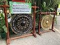 Thai Gongs at Wat Chulabhornvararam Nakhon Nayok.jpg