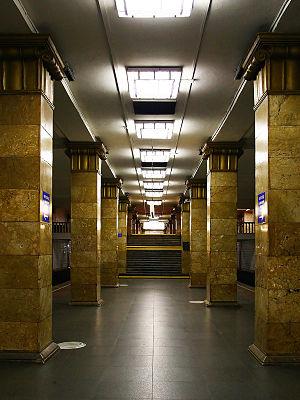 Park Kultury (Sokolnicheskaya Line) - Image: The Park Kultury Metro