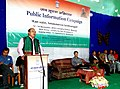 The Chief Executive Member (CEM), Lai Autonomous District Council, Shri V. Zirsanga addressing at the Public Information Campaign, in Lawngtlai District, Mizoram on November 12, 2014.jpg